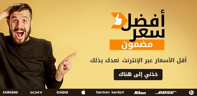 wadi coupon